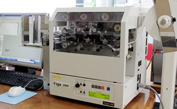 洗濯ネーム印字機 VEGA 2000