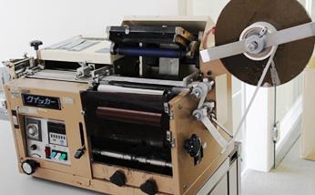 洗濯ネーム印字機 クイッカー